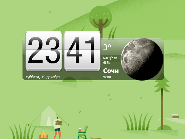 screenshot newweather classic style at night without additional panel with forecast