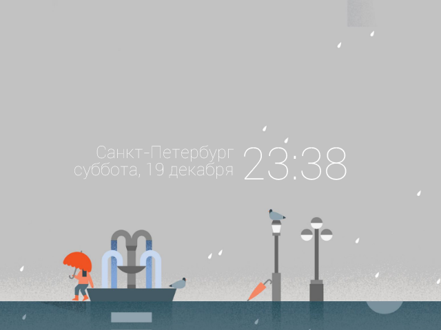 screenshot newweather minimalistic style show only clock