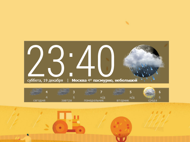 screenshot newweather numeric style at night