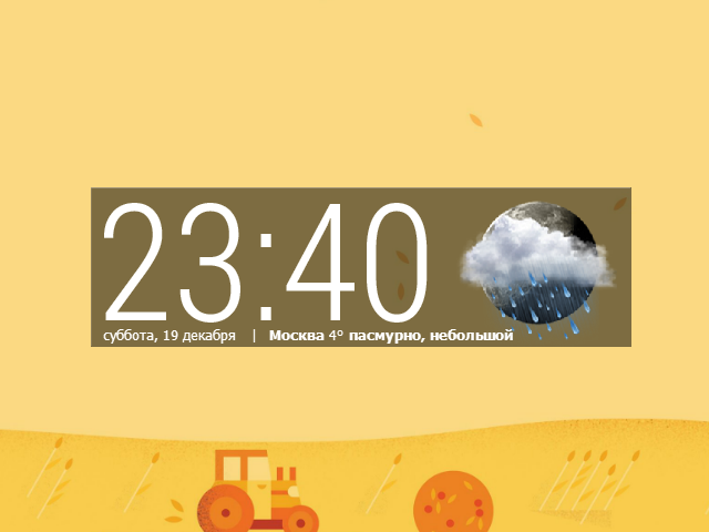 screenshot newweather numeric style at night without additional panel with forecast